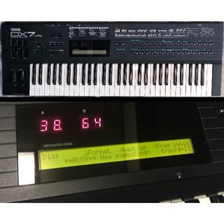 ヤマハ(ヤマハ)のYAMAHA DX7IIFD FM音源 シンセサイザー(キーボード/シンセサイザー)