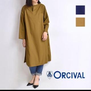 オーシバル(ORCIVAL)のオーシバルのスキッパーワンピース18ss(ひざ丈ワンピース)