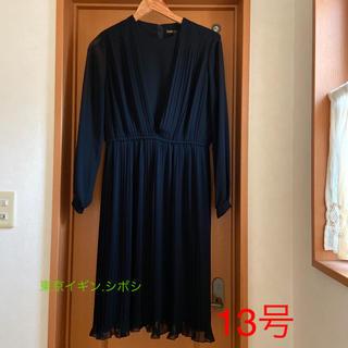ブラックフォーマル 礼服 喪服 ロングワンピース(礼服/喪服)