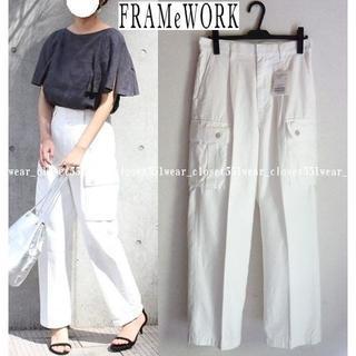 フレームワーク(FRAMeWORK)の2019 新品フレームワーク☆ムラバック サテンカーゴパンツ 40 ホワイト(ワークパンツ/カーゴパンツ)