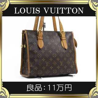 LOUIS VUITTON - 【真贋査定済・送料無料】ヴィトンのショルダーバッグ・良品・本物・モノグラム・人気