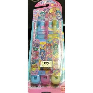 プリキュア 歯ブラシ 3本入り(歯ブラシ/デンタルフロス)