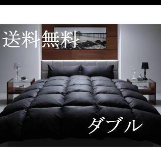 布団セット ダブル 即決/送料無料 10点セット ベッドタイプ ブラック(布団)