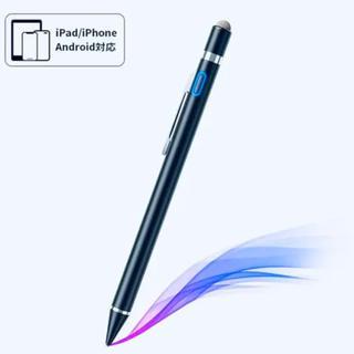 タッチペン iPhone iPad スマートフォン 極細 充電式 ペン型(PC周辺機器)