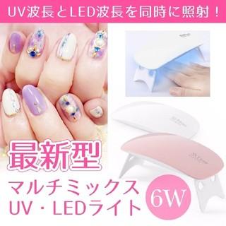 UV.LEDライト ❤️ 春ネイル ハンドメイド レジン 送料込み