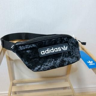 アディダス(adidas)のadidas アディダス ブラック スエード ショルダーバッグ ウエストポーチ(ショルダーバッグ)