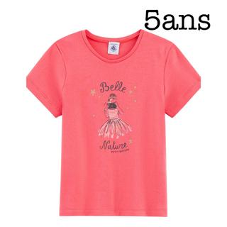 PETIT BATEAU - 新品未使用 プチバトー 5a プリント半袖Tシャツ グロスピンク