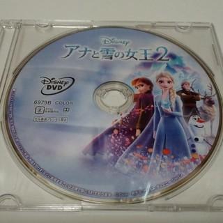 Disney - アナと雪の女王2 DVDディスク 新品未使用