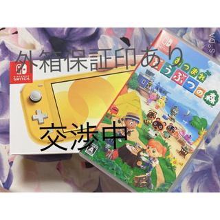 Nintendo Switch - Switchニンテンドースイッチライト本体+どうぶつの森セット
