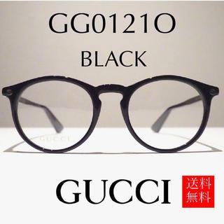 Gucci - 【新品】GUCCI グッチ メガネ GG0121O ブラック 黒