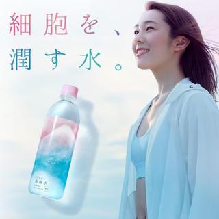 プラズマ解離水500mlペットボトル24本入り1ケース【正規販売】(ミネラルウォーター)