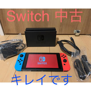 Nintendo Switch - Switch 本体 中古 任天堂 Nintendo スイッチ