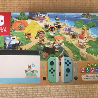 Nintendo Switch - 新品 同梱版 任天堂Switch あつまれどうぶつの森セット