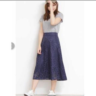 PROPORTION BODY DRESSING - 美品♡プロポ♡カットワークスカート
