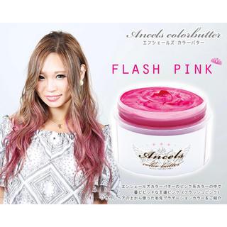 新品 未使用 エンシェールズ カラーバター フラッシュピンク 200g(カラーリング剤)
