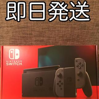 Nintendo Switch - 新型 ニンテンドースイッチ