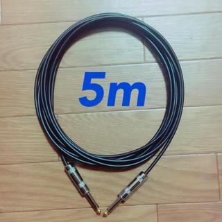 5m SS型 II型 mogami2319 5mシールド ケーブル ベース(シールド/ケーブル)