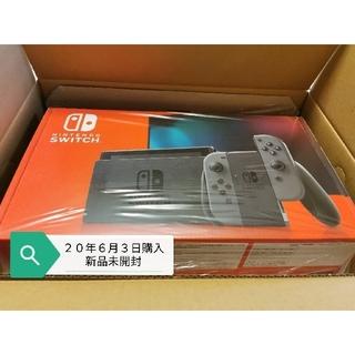 Nintendo Switch - 任天堂 switch 本体 新品未開封 AM支払完了で即日発送