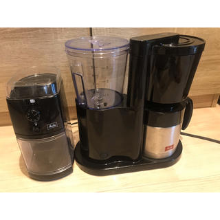 メリダ(MERIDA)のkaz555様専用 メリタ コーヒーメーカー and ミル(コーヒーメーカー)