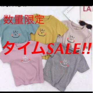 Minori様専用(Tシャツ)