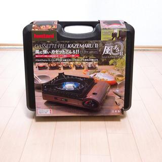 イワタニ(Iwatani)のイワタニ 風まるⅡカセットコンロ 岩谷産業 Iwataniカセットフー新品未使用(調理道具/製菓道具)