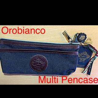 オロビアンコ(Orobianco)のオロビアンコ Orobianco マルチ ペンケース 筆箱 JEANS DARK(ペンケース/筆箱)