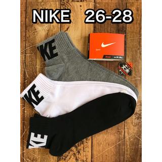 ナイキ(NIKE)のNIKE バックデカロゴ靴下 3足組  26-28(ソックス)