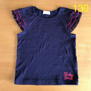 シャーリーテンプル(Shirley Temple)の◎シャーリーテンプル ◎ 半袖カットソー 130(Tシャツ/カットソー)