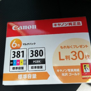 Canon - Canonの純正インク6色マルチパック。BCI- 381.380