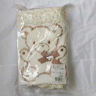 ニシカワ(西川)の京都西川 ベビー掛け布団カバー(シーツ/カバー)