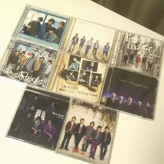 アラシ(嵐)の嵐 : 初回限定盤 CD+DVD 8セット(ポップス/ロック(邦楽))
