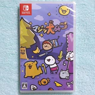 新品未開封 マジッ犬64 Nintendo Switch版(携帯用ゲームソフト)