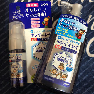 LION - キレイキレイ ハンドジェル