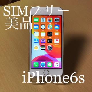 iPhone - iPhone6s Silver 16GB SIMフリー 本体 動作品 美品