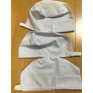給食帽 3個セット(ランチボックス巾着)