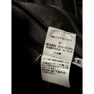 ISSEY MIYAKE - 美品 ISSEY MIYAKE イッセイミヤケ バイカラー ワンピース