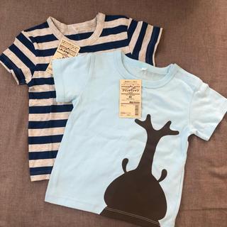 ムジルシリョウヒン(MUJI (無印良品))の無印 半袖Tシャツ2枚セット(Tシャツ)