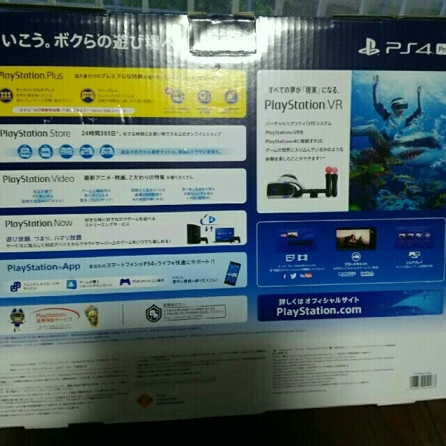 SONY(ソニー)のSONY PS4Proプレイステ-ション4CUH-7100B エンタメ/ホビーのゲームソフト/ゲーム機本体(家庭用ゲーム機本体)の商品写真