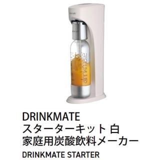 6月10日まで ドリンクメイト ボトル付き drink mate 炭酸水
