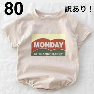 訳あり!新品★韓国子供服 MONDAYロンパース  ベージュ 80