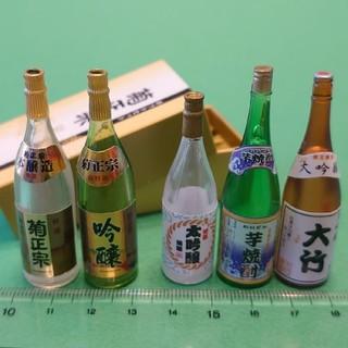 【リーメント ミニチュア】日本酒 セット!菊正宗 吟醸 芋焼酎