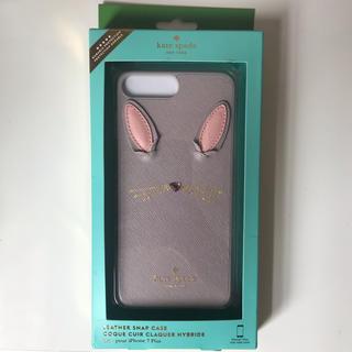 ケイトスペードニューヨーク(kate spade new york)のkate spade iphone7plus ケイトスペードスマホケース ウサギ(iPhoneケース)