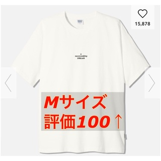 GU スタジオセブン STUDIO SEVEN ビッグT 即完売 超大型店限定