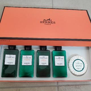 エルメス(Hermes)のHERMES アメニティセット Eau de orange verte(その他)