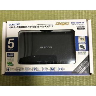 エレコム(ELECOM)のELECOM ギガビットスイッチングハブ(PC周辺機器)