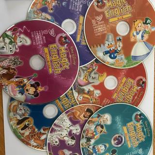 ディズニー(Disney)のマジックイングリッシュ DVD7枚セット(キッズ/ファミリー)