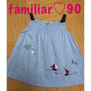 familiar - familiar ファミリア♡チュニック 90