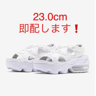 NIKE - エアマックス ココ airmax  KOKO ホワイト 23.0cm