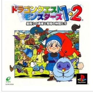 プレイステーション(PlayStation)のドラゴンクエストモンスターズ1、2  ps(家庭用ゲームソフト)
