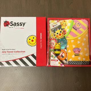 サッシー(Sassy)の《sassyギフトセット 》新品未使用(その他)